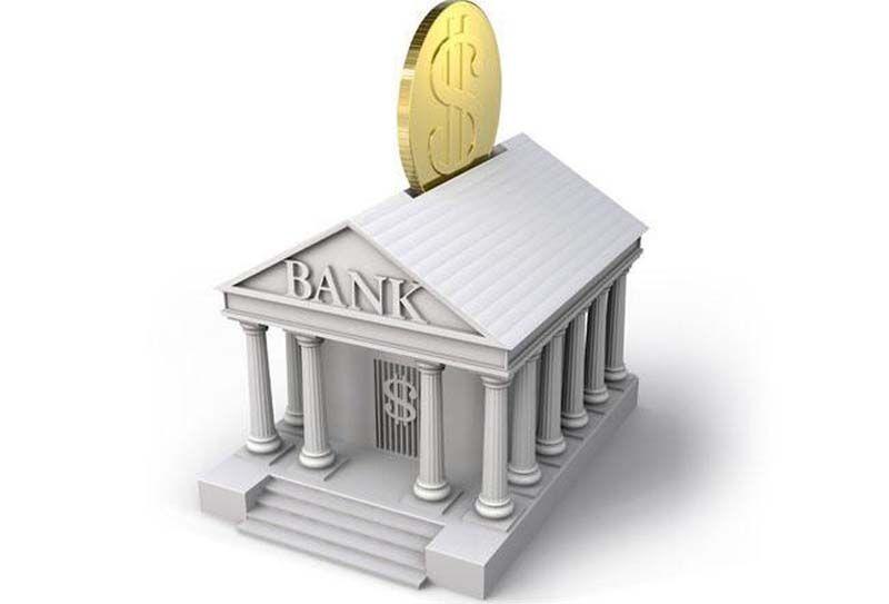 Nên vay tín chấp ngân hàng nào?